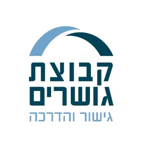 לוגו - קבוצת הגושרים